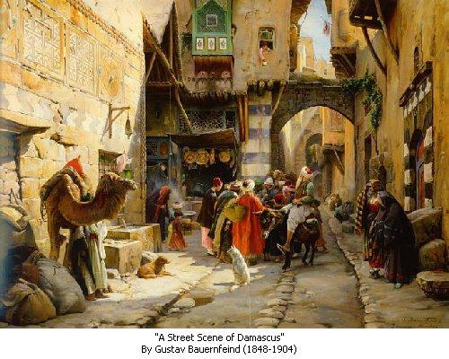 A Street Scene of Damascus by Gustav Bauernfeind